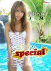 今井メロ 「mellow special」 サンプル動画