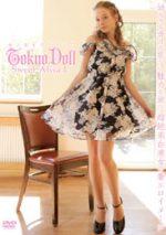 Alisa.L 「TOKYODOLL Sweet 白人美少女のグラビア」 サンプル動画