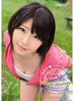 逢田みなみ 「君とみなみのエッチしまくり Virtual Journey」 サンプル動画
